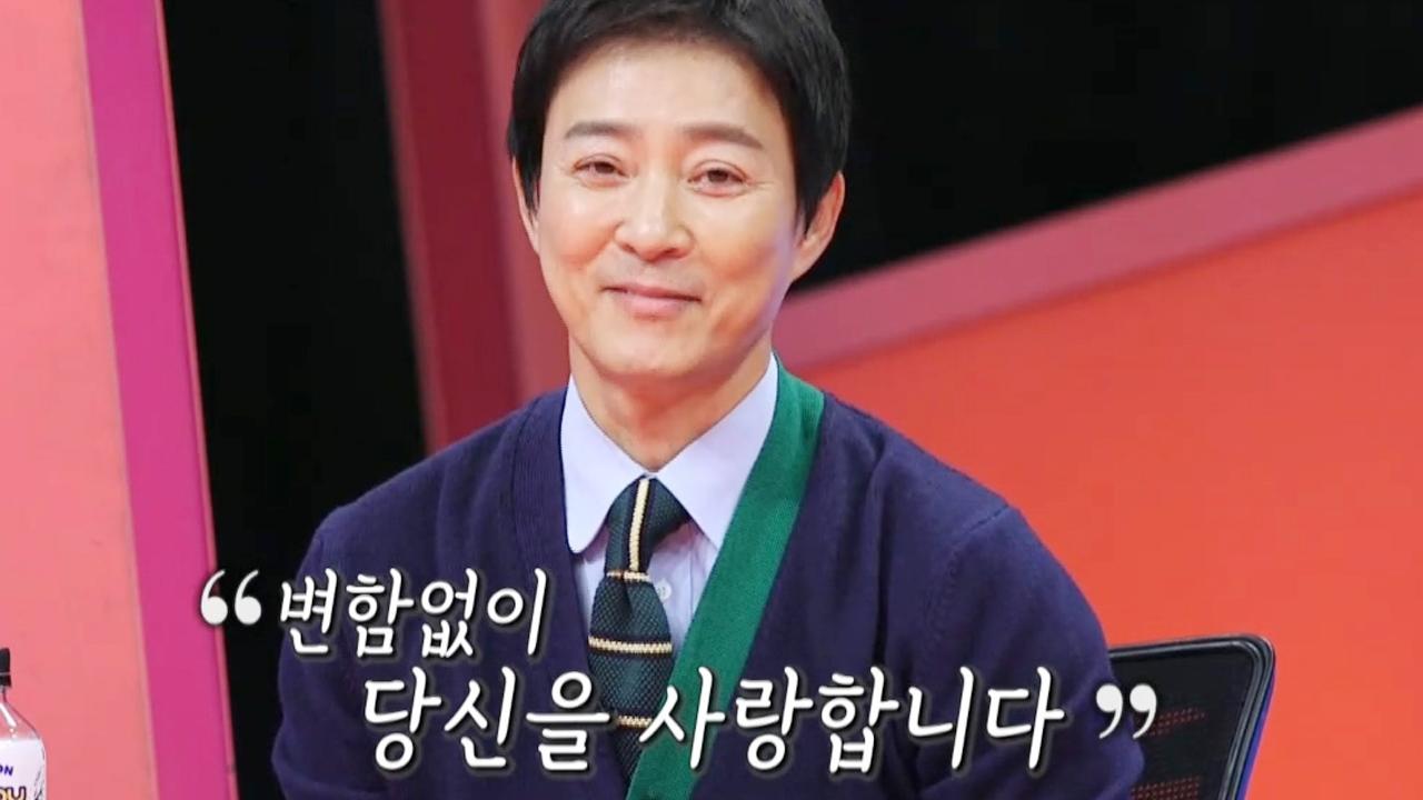 최수종♥하희라, 변함없는 사랑을 기약하며 잠시만 안녕!